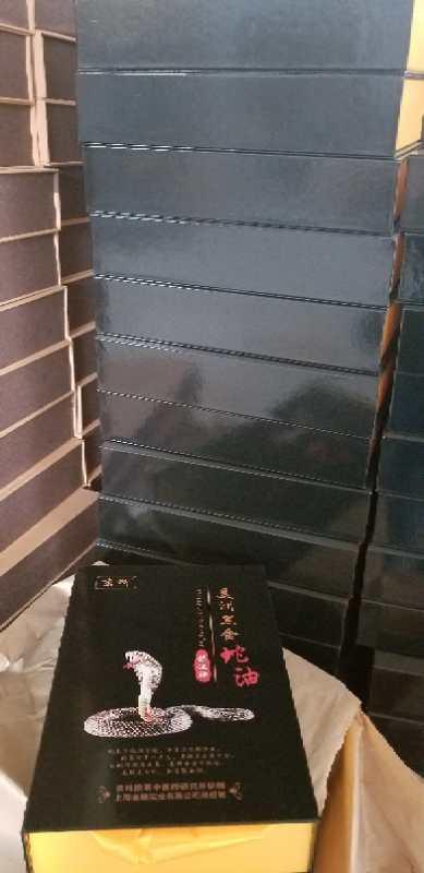 查封——网红保健品是在郑州这个黑仓库里做的