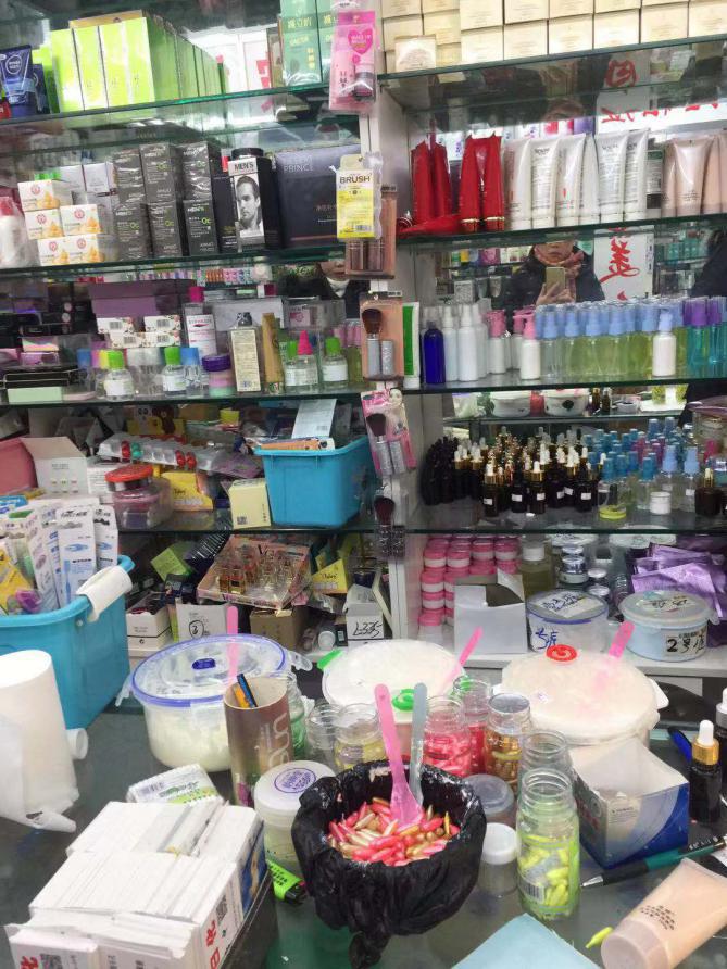 店方公然制假 宣称查后照开 驻马店惊现猖獗化妆品店