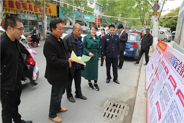 镇平县法院开展全民国家安全宣传教育日活动
