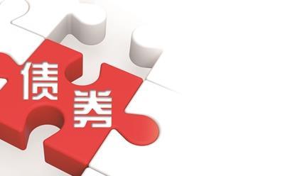 好消息!河南成功发行首单市场化债转股专项债券