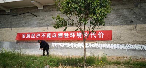 """内乡县王店镇""""三道防线""""专治河道非法采沙"""