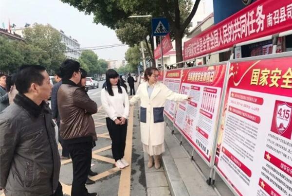 南召县公安局积极组织参与全民国家安全教育日宣传活动