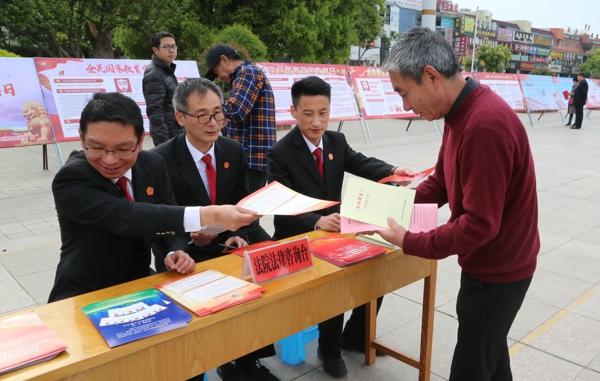 邓州法院积极开展全民国家安全教育日集中宣传活动