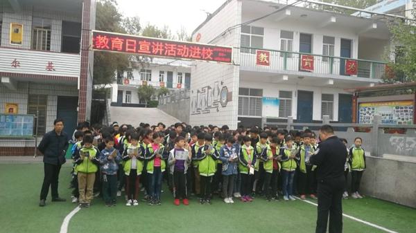 内乡县公安局开展全民国家安全教育日宣传活动
