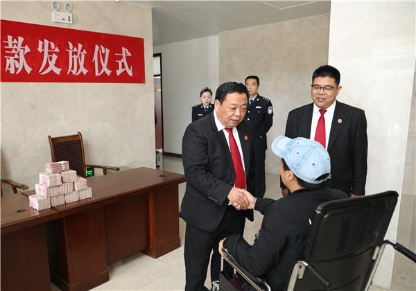 邓州法院举行涉民生案件执行款发放仪式
