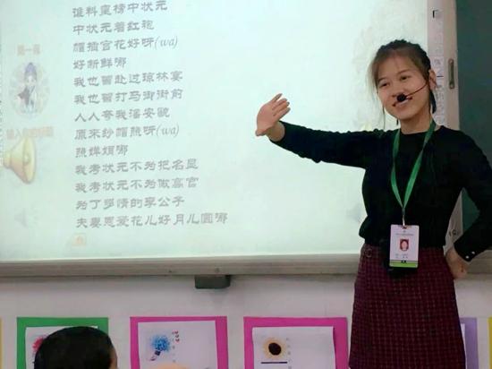 歌声飞扬 出彩美育——郑州高新区外国语小学李培文老师工作分享