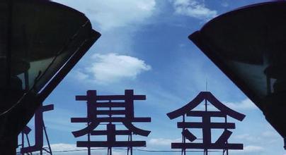 2019年首份基金一季报发布:中航军民融合份额缩水近三成