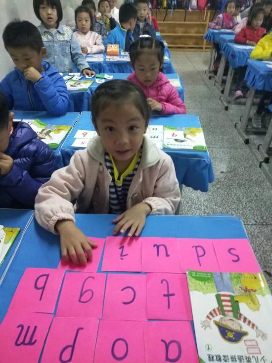 记忆大比拼 重在好方法 ——郑州高新区外国语小学学生英语拼读拼写比赛