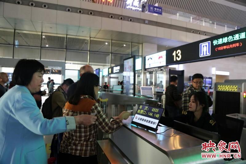 """注意!明天起郑州东站对进京旅客实行""""二次安检"""""""