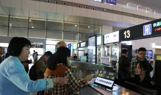 """注意!18日起郑州东站对进京旅客实行""""二次安检"""""""