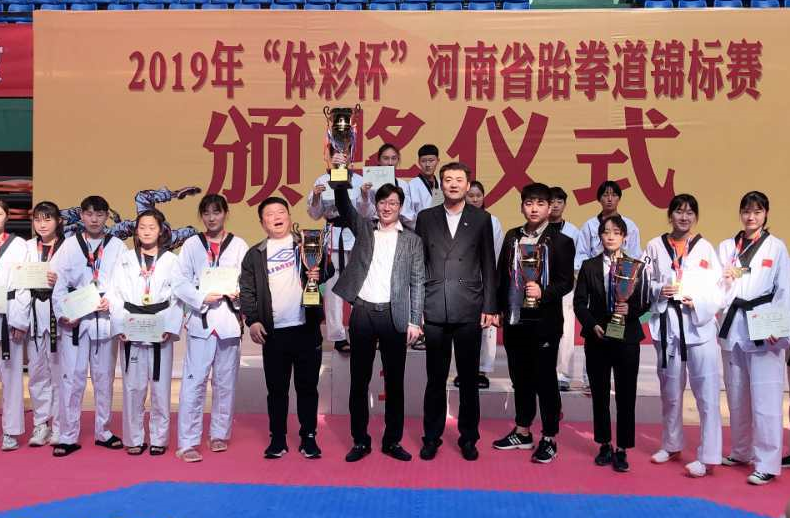 2019河南省跆拳道锦标赛:商丘队勇夺摘11金 全省夺冠!