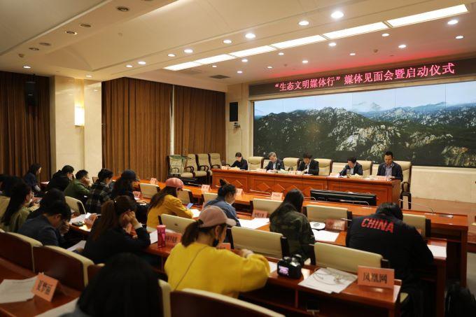 累计投入33.46亿元 河南省矿山环境恢复治理取得突破性进展