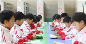 河南温县:书香校园 伴我成长
