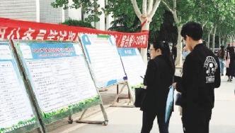 32万人赴考!河南首年加入多省联考 不少考生被虐惨