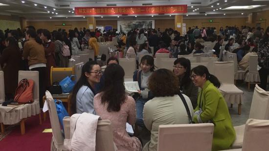 """林文采博士为中原心理界奉送""""心理营养""""大餐"""