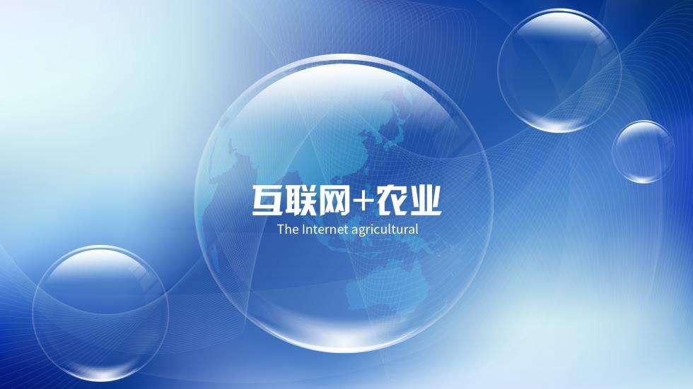 2018年乡村产业形态不断丰富 农产品网络销售额达3000亿元