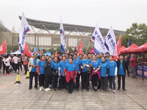 中原银行南阳分行积极组织参加南阳全民健身大会