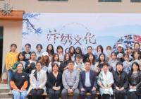 郑州:40位师生感受汴绣文化魅力