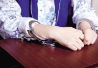 郑州:男子APP上跟着人炒汇 输掉24万元买房首付款