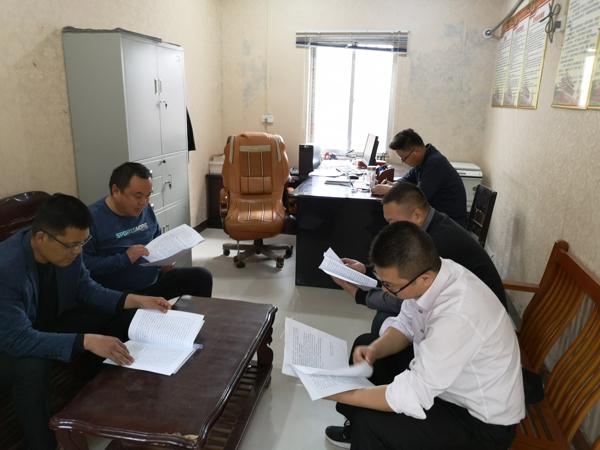 镇平县法院组织开展集中学习活动