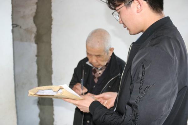 宛城区法院:父子反目 法院助力八旬老人维权