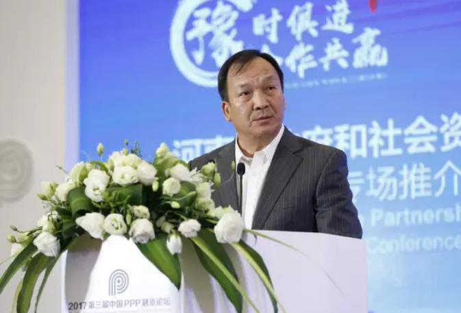 涉嫌严重违纪违法 洛阳市财政局党组书记、局长刘庆林接受调查