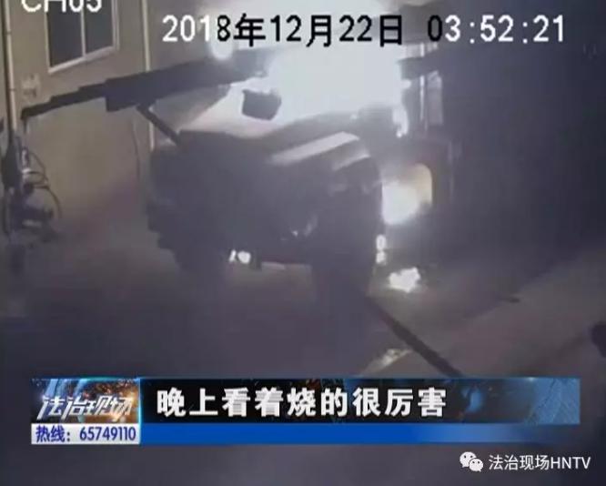 公然放火烧车 之前还曾砸车玻璃 是谁如此嚣张?