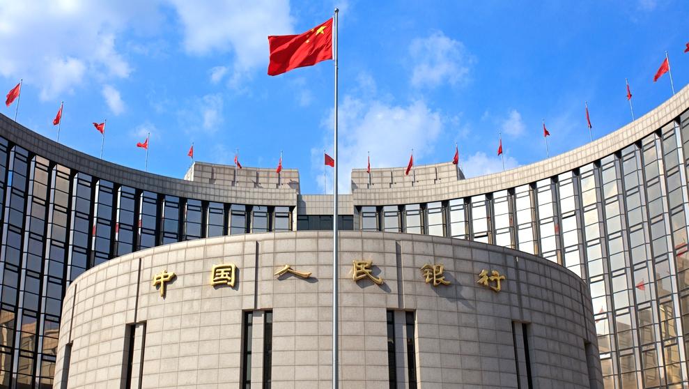 央行开展二季度2674亿元定向中期借贷便利操作 利率3.15%