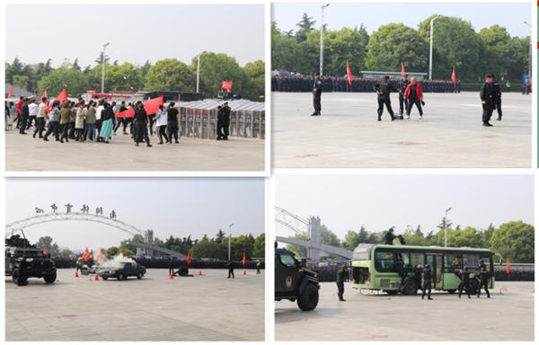 南阳公安机关成功举办2019世界月季洲际大会安保演练活动