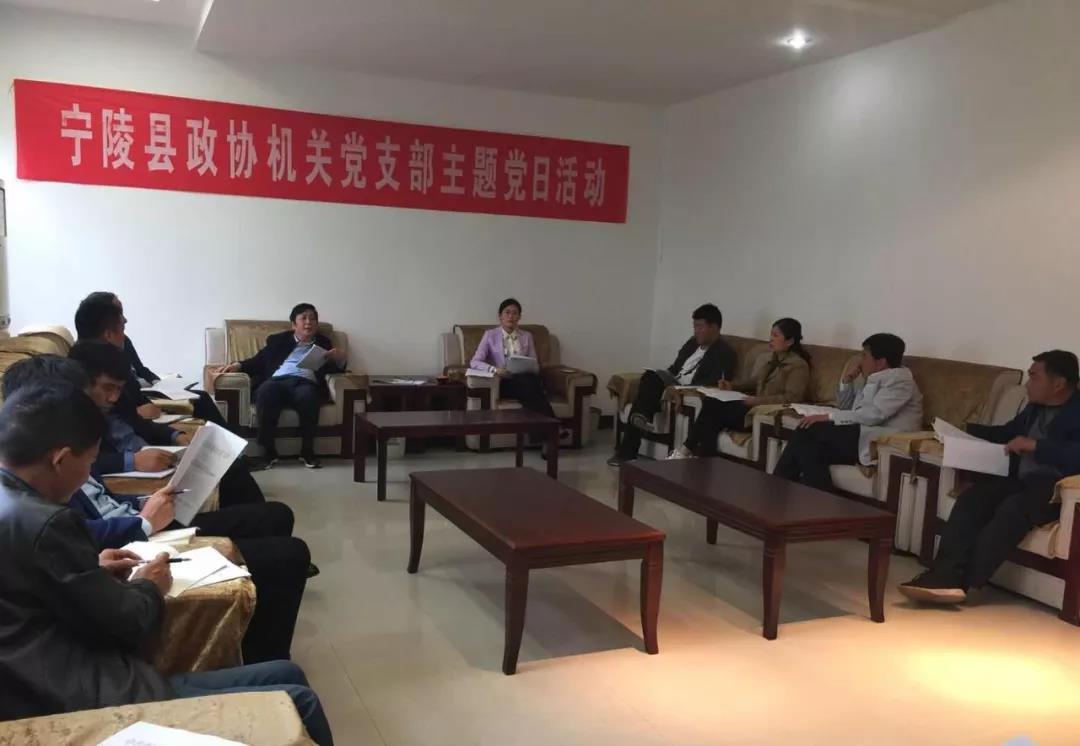 县政协组织召开乡镇政协工作召集人和全体机关干部会议