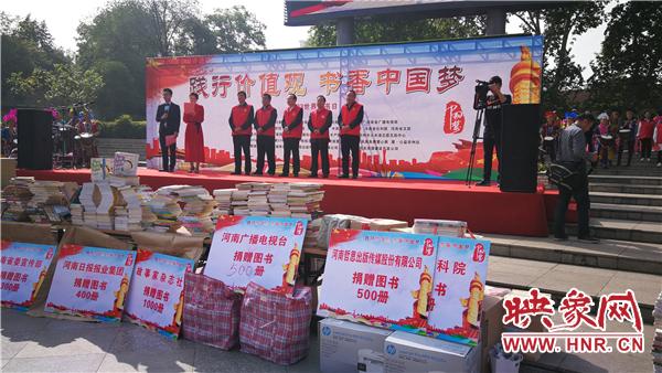 """""""践行价值观·书香中国梦"""" 世界读书日活动在郑州紫荆山公园举行"""