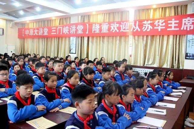 从苏华三门峡公益讲座:写好中国字做好中国人