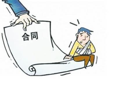 宣传19层卖房时变18层 郑州旭辉正荣首府涉虚假宣传?