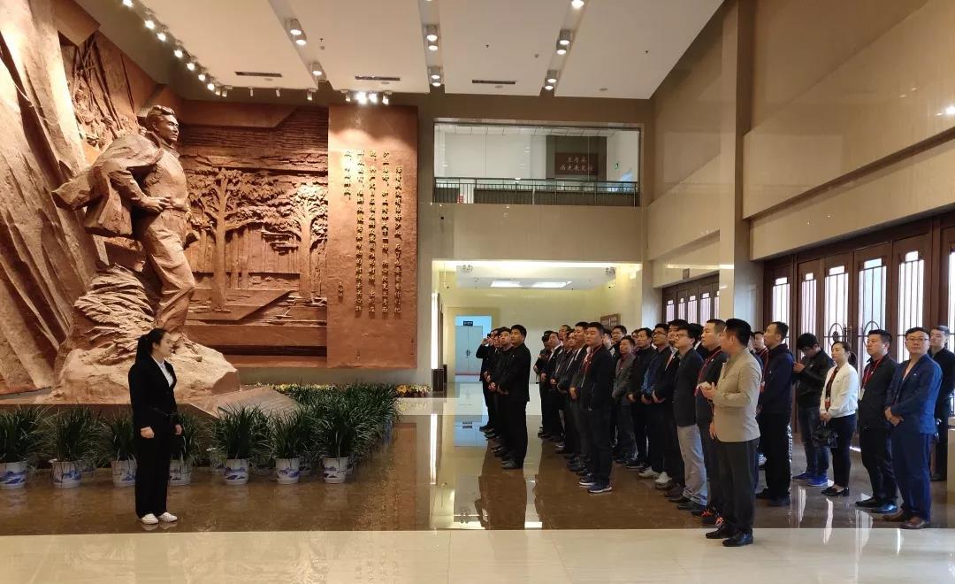 河南省青年企业家协会在兰考开展现场教学活动