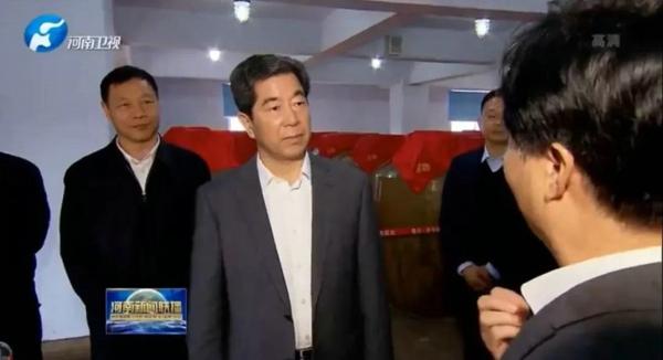 陈润儿省长调研仰韶酒业并寄语:把仰韶作为豫酒领军品牌打造好!