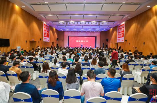 强品牌时代:河南500个强品牌郑州论剑助力中国定位日