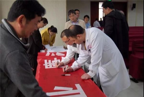 新野县人民医院召开党风廉政建设警示教育大会