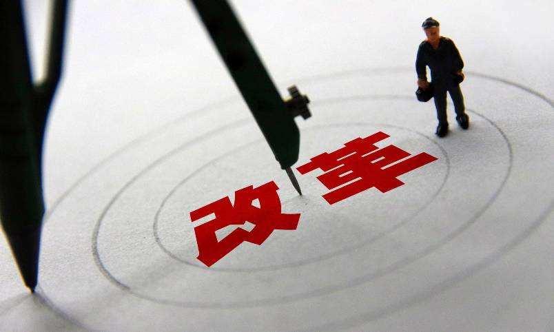 潘光伟:普惠型小微企业贷款余额比年初增长16.85%