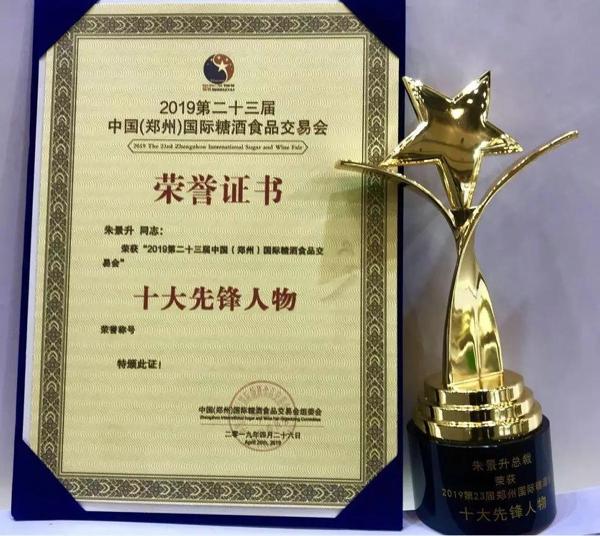 好品质 新形象 宋河闪耀二十三届郑州国际糖酒会