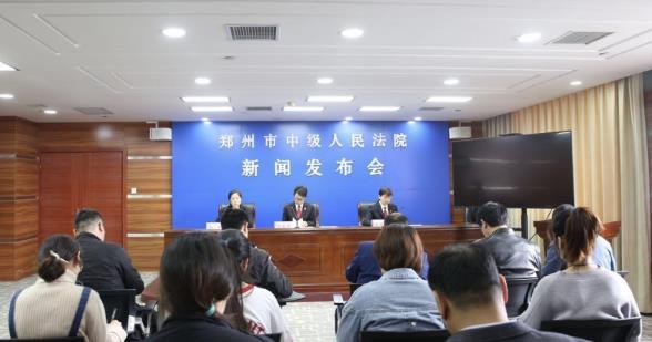 郑州中院发布2018十大知识产权司法保护典型案例 快来看看