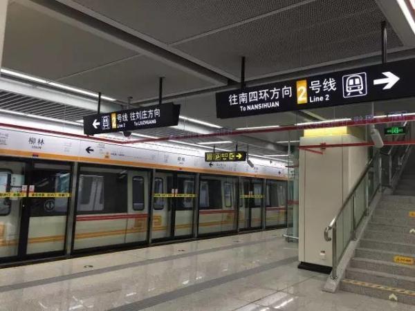 好消息!郑州市城市轨道交通第三期建设规划获批