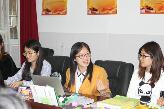 华南师大左璜教授一行莅临郑州市中原区伏牛路小学调研指导