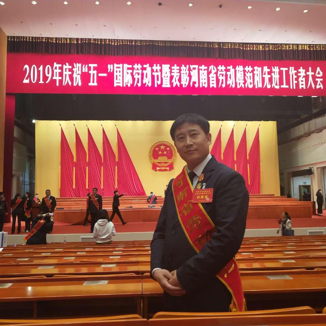 """河南豫东牧业胡业勇荣获""""河南省劳动模范""""荣誉称号"""