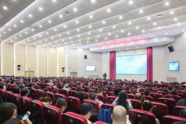 发挥中关村科技创新优势 促进生物医药产业发展