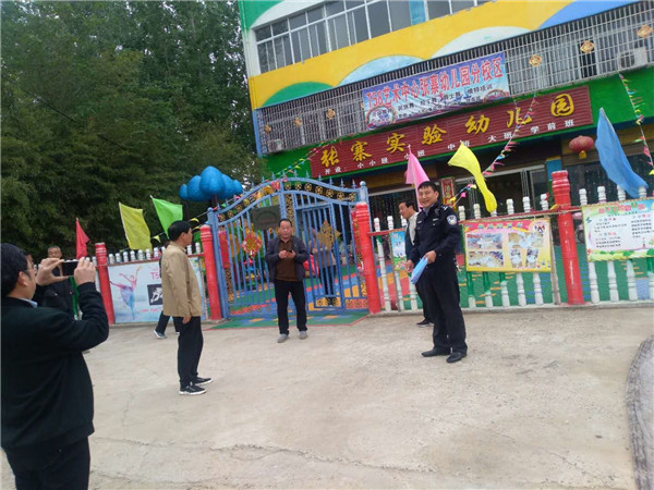 邓州湍河派出所深入辖区内部幼儿园开展安全隐患排查