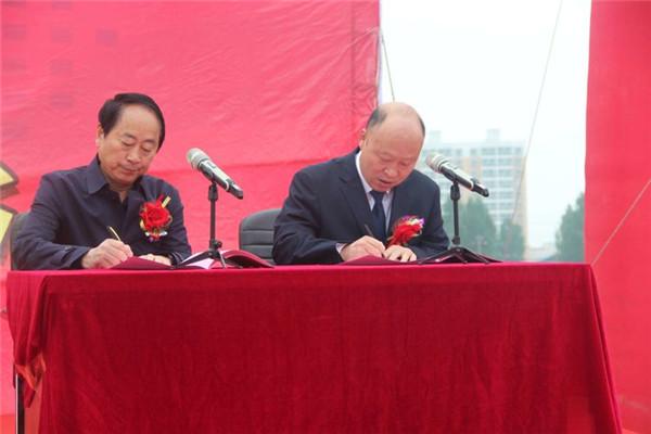 内乡农商银行与菊潭学校签订1亿元战略合作协议