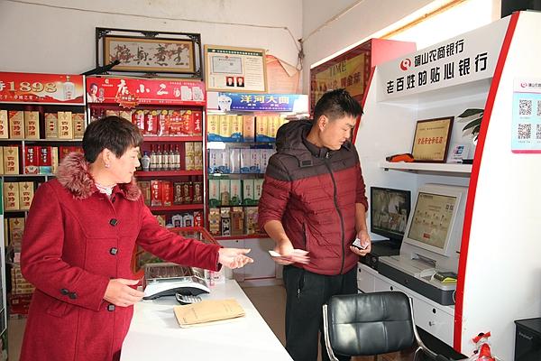 """确山农商银行 推进""""两大工程"""" 服务乡村振兴"""