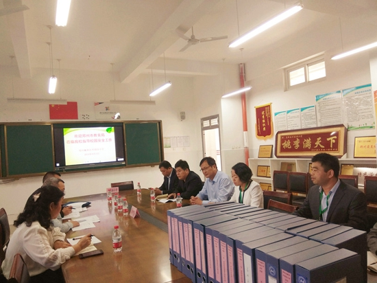 喜报 ——高新区外国语小学荣获郑州市2018年度教育系统平安校园建设先进单位