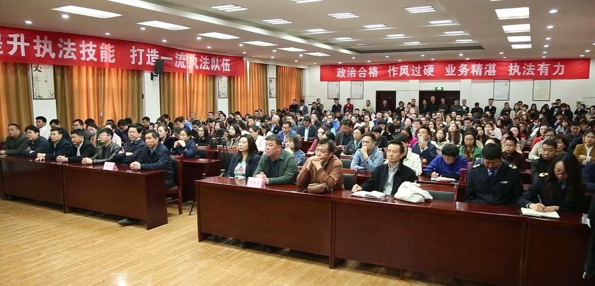 郑州医美机构规范化建设培训会议顺利召开