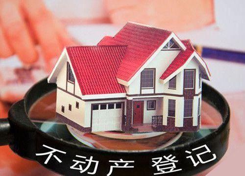 税务总局:充分发挥互联网优势 推行房地产交易税收网上预核